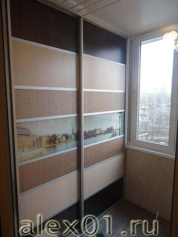 Двери и дверцы на балкон и лоджию купить в санкт-петербурге .